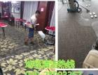 承接酒店、企事业单位灯具清洗、地毯清洗、座椅清洁