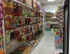 清镇超市急转
