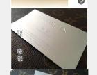 楚天良印 专业定制特种纸烫金高档名片