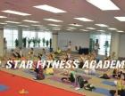 私人教练、健美操教练、瑜伽教练国家资业资格考证培训