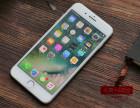 西宁iPhone7/7p分期首付和月付分别多少