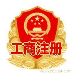 避税天堂 天津武清政府招商 免费提供地址 高额返税