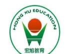 河南省会计将要改革,想学会计来宏旭 火热招生中。。
