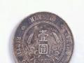 孙小头,开国纪念币,六角星。