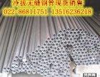 ND耐酸钢外径57壁厚3.5无缝管现货销售