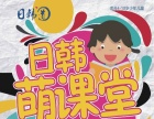 日语N1课程,上海日语培训