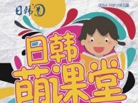 日语0-N1课程,上海外国语大学日语培训班