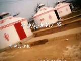 合肥中远蒙古包厂,库存积压,现货供应,当天发货