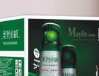 青岛美林小镇啤酒600ML瓶装上市了