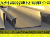 温州 彩铝檐沟 天沟 彩铝落水管 雨水槽 雨水管 落水系统