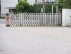 天津大港区电动门安装,电动伸缩门厂家