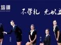 孩子想日本留学?周末来深圳平湖山木日语培训班学日语