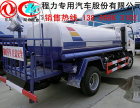 日喀则厂家直销8吨-12吨洒水车东风12吨洒水车