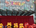 惠州礼仪庆典舞台、桁架、灯光、惠州会议搭建