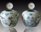 福建泉州瓷器玉器书画快速交易当天变现