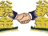 东莞住房公积金提取 正规专业高效  到账后收费
