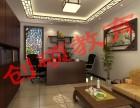 邯郸专业培训室内设计(创硕教育)