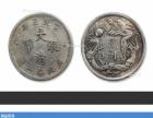 收购金锭、银锭、金元宝、银元宝、银元