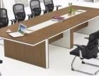 北京会议桌定做 开放区职员桌椅定做 文件柜定做