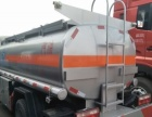 丽水油罐车处理,流动加油车,生产厂家,规模雄厚,价格便宜
