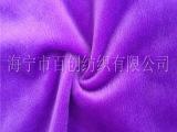 经编针织全涤服装卫衣面料绒布 高档针织面料 高支高密布料
