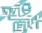 杭州萧山专业CAD培训班 office软件培训