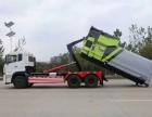 东风天龙20吨进口勾臂 18方压缩箱 移动式垃圾站