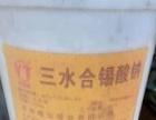 桂林高价回收染料,颜料,橡胶,树脂,化工原料