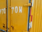 转让4米2蓝牌厢式货车
