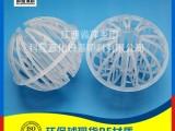 气体吸收填料用塑料PP哈凯登填料 聚丙烯环保球圆形填料