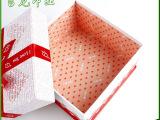 厂家热销 精美礼品礼盒包装盒 创意纸质外包装盒