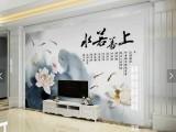 安庆厂家定制3D电视背景墙