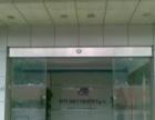 天津安装维修玻璃门、自动门、安装玻璃门锁、换锁