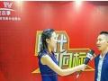 陕西刘荣明按摩修脚连锁服务有限公司