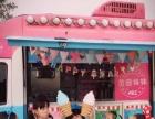 雪糕车 出租 流动冰室 冰淇淋