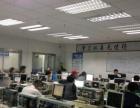 坪山三菱FX系列Q系培训触摸屏伺服电机培训招生