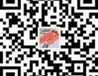 老北京铜火锅涮肉招商合作