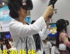玖的VR野战排爆红文博会9D新华社CCTV等媒体