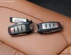 石碣急速上门开锁修锁 石碣汽车钥匙匹配 汽车遥控智能卡钥匙