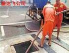 汉阳鹦鹉市政管道清淤 疏通管道检测正规公司
