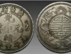 古董古玩古钱币鉴定拍卖私下交易