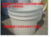 山东厂家500公斤食品腌制桶500升敞口塑料桶白酒酿制桶