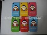 长期生产 卡通鸭子多色多功能手机套  韩版可爱情侣手机套