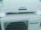东营高价回收空调