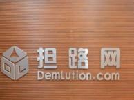 全上海建站 系统建站 商城分销 会员管理 一个后台