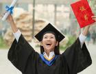 成考广东工业大学本科,含金量高,学信网终身可查