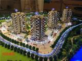 [南宁尚佳模型]专业广西建筑模型定制 南宁建筑模型公司