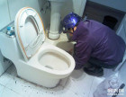温州新城马桶安装维修 新田园水管洗脸盆安装维修 更换三角阀