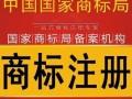 泰州兴化商标注册专利申请高新技术