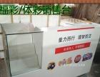 手机体验台新款数码店展示柜华为三星不锈钢手机体验台手机柜台